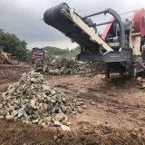 山东新型移动嗑石机 破碎机 建筑垃圾破碎站厂家