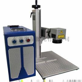 大岭山厚街激光打标机金属加工激光镭雕机