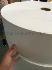 厂家定做点断分切复卷机无纺布分切机分条机