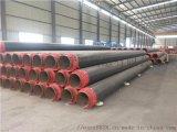 聚氨酯保温管生产加工厂家