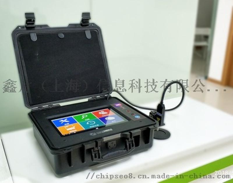 PT-3000便携式拉曼光谱仪