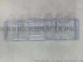 医用吸塑盒 PETG吸塑包装