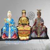 三霄娘娘树脂神像 雕塑彩绘 树脂玻璃钢