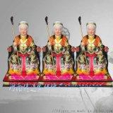 道教神像定制 彩绘三霄娘娘神像 三肖娘娘佛像