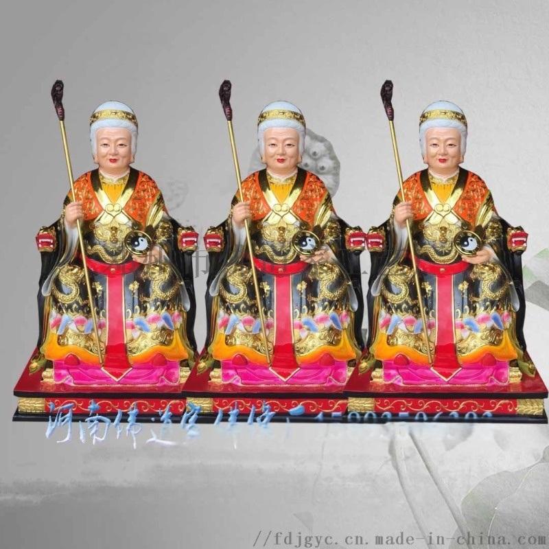 道教神像定製 彩繪三霄娘娘神像 三肖娘娘佛像