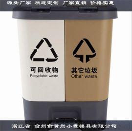 黄岩模具厂日本40升垃圾桶塑料模具