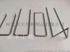 金属器械串 手术剪刀钳子清洗架 不锈钢U型串
