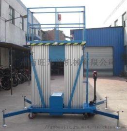 铝合金升降机佰旺厂供佛山中山江门铝合金升降机平台