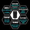 欧美品质无线强磁GPS定位器源头生产实力厂家