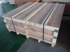 无锡厂家定制木箱 大型真空木箱包装