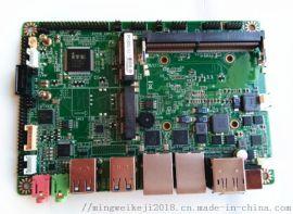 3.5寸主板板載CPU無風扇SBC工控主板