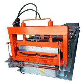 厂家供应820角驰压瓦机 金属成型彩钢设备