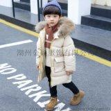 童装品牌男童冬季棉衣加厚羽绒棉时尚韩版棉袄