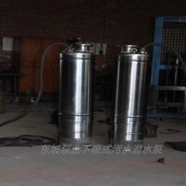 不锈钢立式管道排污泵-200WQ潜水排污泵