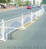 郑州新力护栏厂家主营 道路/市政/交通/京式护栏