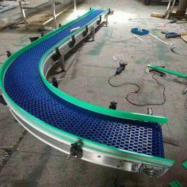 食品塑料输送机A昂昂溪食品塑料输送机厂家直销