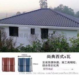 山东小青瓦/古建琉璃瓦/筒瓦/生产厂家