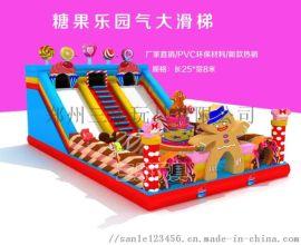 河北邯鄲新款充氣滑梯鎮上生意怎麼樣