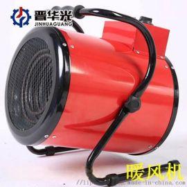 广东东莞市热风炮暖风机厂家出售