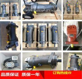 三联泵组A8VO107LA1KS/63R1-NZG05F074+A4VG油泵