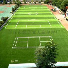 加工定制假草皮草坪人工地毯人造草坪塑膠跑道