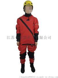 水域救援干式服 防寒保暖防水潜水服