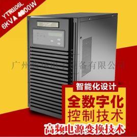 广州UPS电源 科华YTR1106L机房UPS电源
