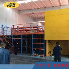 供应阁楼式货架,山东重型货架生产厂家,大型仓储货架定制