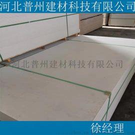6mm纤维水泥板 水泥纤维板厂家供应