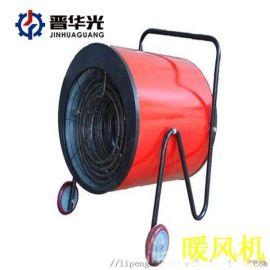 云南临沧市燃油暖风机辐射式燃油取暖器厂家出售