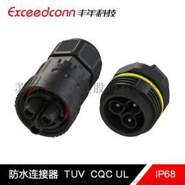 工业3芯线母仅配板公防水连接器厂家  公母对插组件