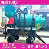 湖南婁底jzm1000混凝土攪拌機移動式滾筒攪拌機