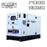 上海15千瓦小型發電機的用途