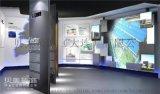 現代化企業多媒體展廳,企業數位展示廳設計裝修方案
