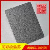 粗打砂灰鋼不鏽鋼壓花板定製廠家