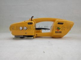 ORT-16手提电动打包机