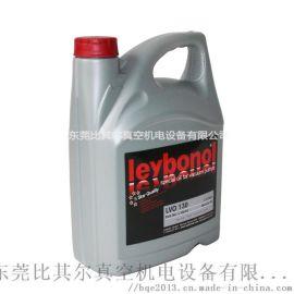 莱宝真空泵油LVO130 莱宝单极旋片真空泵专用油