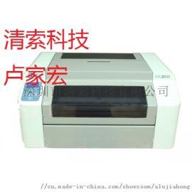 丽标电力宽幅打印机KB3000标签机
