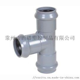 PVC管件,三承三通