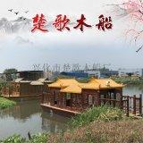 漯河木船厂家生产旅游景区餐饮船观光餐饮船图片