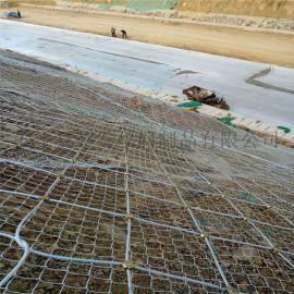 护坡钢丝网-护坡钢丝绳防护网-护坡钢丝绳防护网厂家