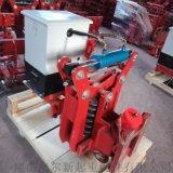 起重機彈簧液壓夾軌器  軌道用防風夾軌器