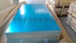 供应6061铝镁硅合金铝板