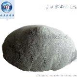 高純低氧鉻粉 北京進口鉻粉 3N5鉻粉 鉻鐵粉鉻粉