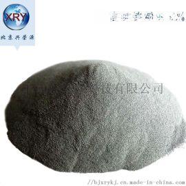 高纯低氧铬粉 北京进口铬粉 3N5铬粉 铬铁粉铬粉