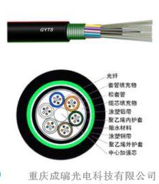 4芯光缆铠装单模GYTS4B1光缆联通室外层绞式4芯光纤光缆厂家直销
