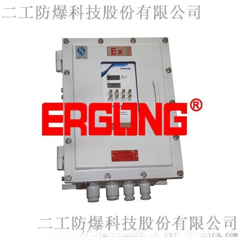 防爆电器智能控制防爆配电箱