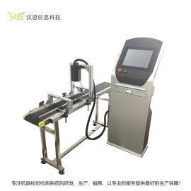 机器视觉检测标识检测剔除系统条码检测 宁波条码检测