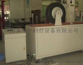 深圳HZ-C14充电枪汽车轮胎辗压试验机