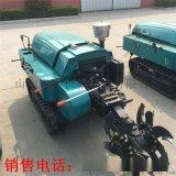 春耕鬆地機 履帶旋耕機 農場回填犁地拖拉機